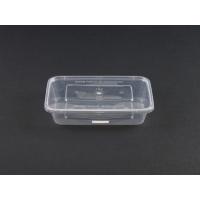 500塑料透明方盒 99SW-12   300只