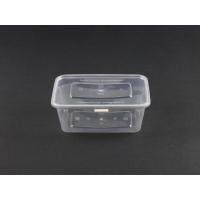 650塑料透明方盒 99SW-10