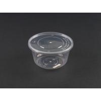 450塑料透明圆碗 99SW-8