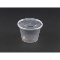 500塑料透明圆碗 99SW-7   450只