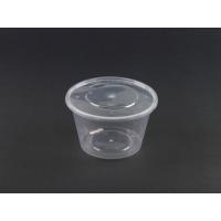 1000塑料透明圆碗 99SW-4   300只