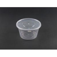 1500塑料透明圆碗 99SW-3   200只