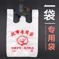透明背心袋(超市专用袋)