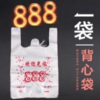 透明背心带(欢迎光临 888)