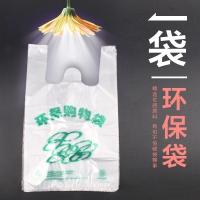 CYG-流动商-环保购物袋