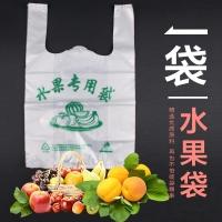 水果袋(处理袋子)