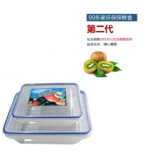 99东家保鲜盒 塑料密封盒 微波炉饭盒 保鲜碗