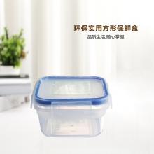 方形迷你保鲜盒塑料密封盒