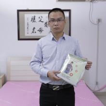 古方中医前列腺理疗仪