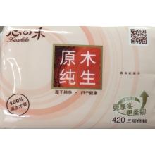 原木餐巾纸