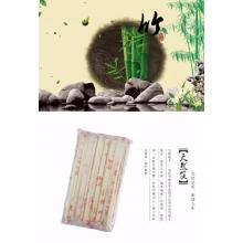 一次性竹筷独立包装卫生环保方便  2000双