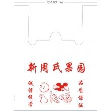 台州果业果园