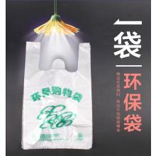 CYG-环保购物袋2