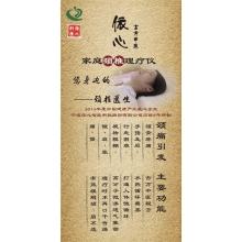 浙江湖州富思电子商务有限公司