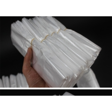 CYG-20cm白袋