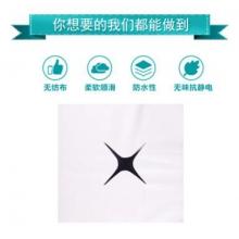一次性垫脸巾(100张)